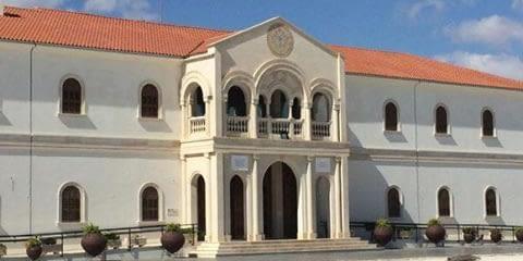 Pomos Natural history museum | Visit Polis Tourism